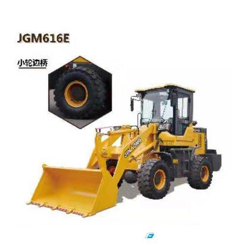 JINGONG JGM616E
