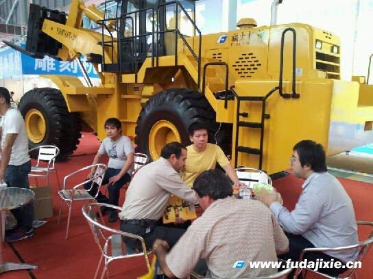 2012年第九届中国(云浮)国际石材科技展览会